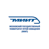 "RUSSIAN UNIVERSITY OF TRANSPORT ""MIIT"""